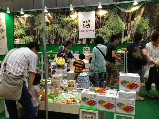 Tokyo Toy show2014-2